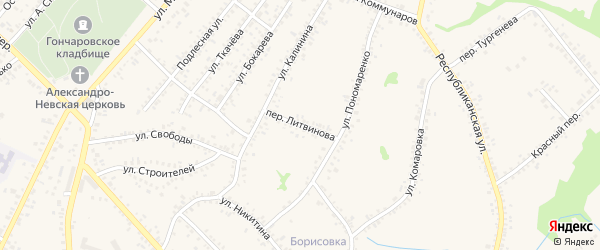 Переулок Литвинова на карте Алексеевки с номерами домов