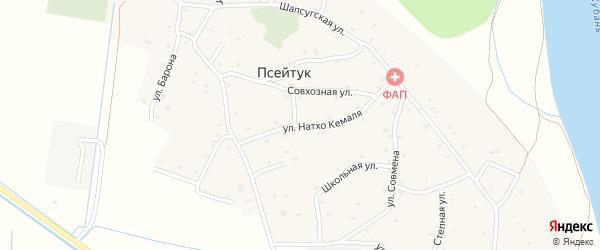 Улица Г.Д.Натхо на карте аула Псейтука с номерами домов