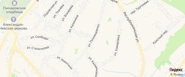 Улица Пономаренко на карте Алексеевки с номерами домов