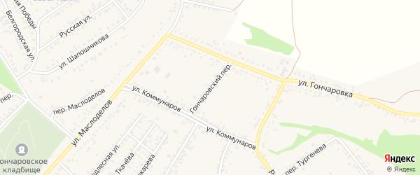 Гончаровский переулок на карте Алексеевки с номерами домов