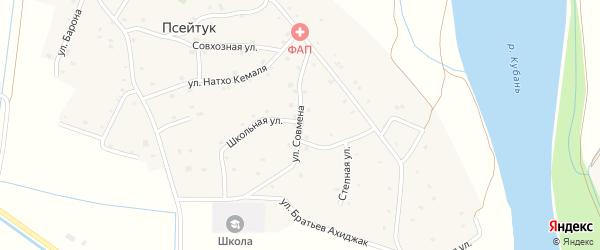 Улица Х.М.Совмена на карте аула Псейтука с номерами домов