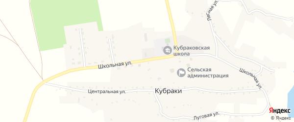 Школьная улица на карте села Кубраки с номерами домов