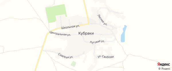 Карта села Кубраки в Белгородской области с улицами и номерами домов