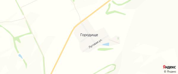 Карта села Городища в Белгородской области с улицами и номерами домов