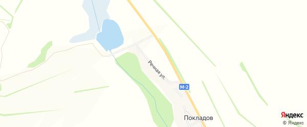 Карта хутора Покладова в Белгородской области с улицами и номерами домов