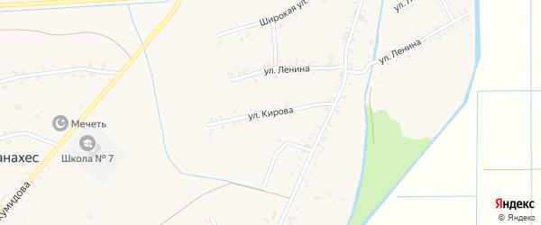 Улица Кирова на карте аула Панахес с номерами домов