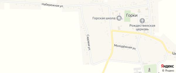 Садовая улица на карте села Горки с номерами домов