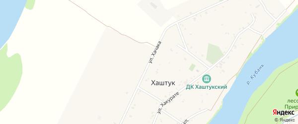 Улица А.И.Хачака на карте аула Хаштука с номерами домов