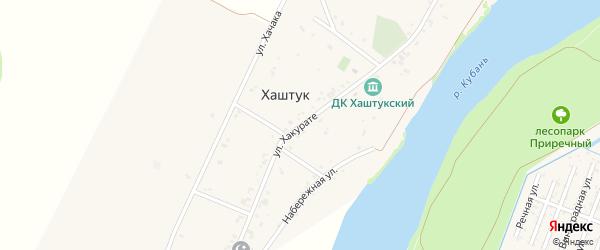 Улица Хакурате Ш.У. на карте аула Хаштука с номерами домов