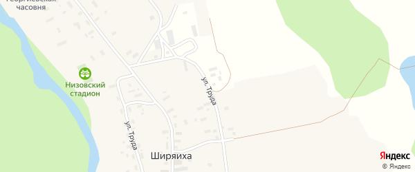 Улица Труда на карте деревни Ширяихи с номерами домов