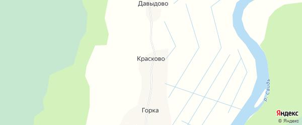 Карта деревни Красково в Архангельской области с улицами и номерами домов