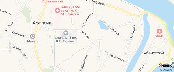 Улица К.Х.Жане на карте аула Афипсипа с номерами домов