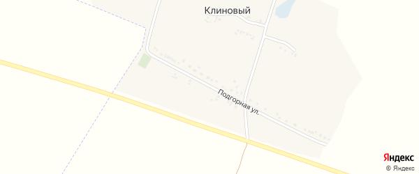 Подгорная улица на карте Клинового хутора с номерами домов