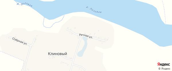 Речная улица на карте Клинового хутора с номерами домов