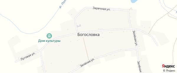 Зеленая улица на карте села Богословки с номерами домов