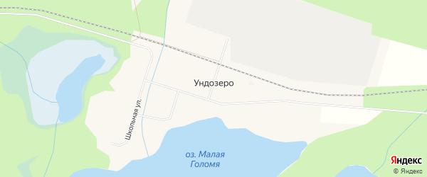 Карта поселка Ундозера в Архангельской области с улицами и номерами домов