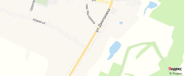 Улица Дмитровка на карте села Лесное Уколово с номерами домов