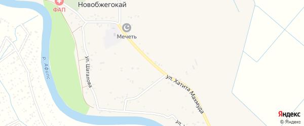 Улица Шаталова на карте аула Новобжегокая с номерами домов