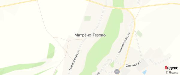 Карта села Матрено-Гезово в Белгородской области с улицами и номерами домов