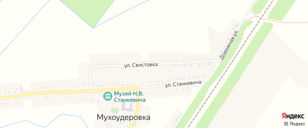 Улица Свистовка на карте села Мухоудеровки с номерами домов
