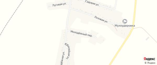 Молодежный переулок на карте села Мухоудеровки с номерами домов