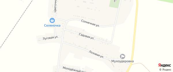 Садовая улица на карте села Мухоудеровки с номерами домов