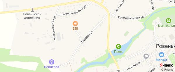 Садовая улица на карте поселка Ровенек с номерами домов