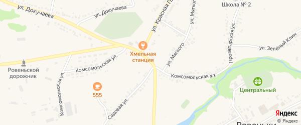Комсомольская улица на карте поселка Ровенек с номерами домов