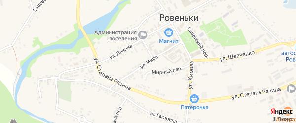 Улица Мира на карте поселка Ровенек с номерами домов