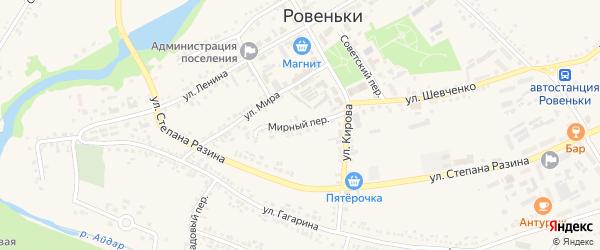Мирный переулок на карте поселка Ровенек с номерами домов