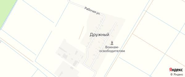 Рабочая улица на карте Дружного поселка с номерами домов