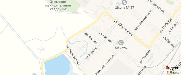 Переулок Кирова на карте поселка Энема с номерами домов
