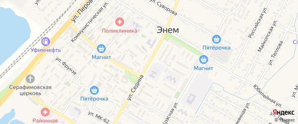 Улица Седина на карте поселка Энема с номерами домов