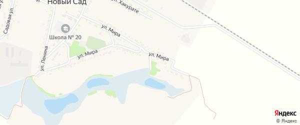 Переулок Мира на карте хутора Нового Сада с номерами домов