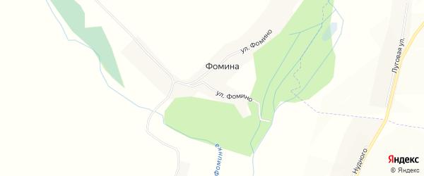 Карта хутора Фоминой в Белгородской области с улицами и номерами домов