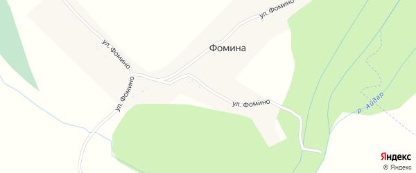 Улица Фомино на карте хутора Фоминой с номерами домов
