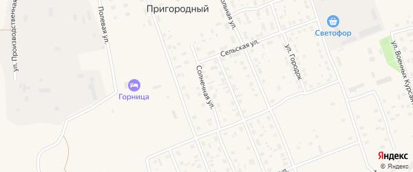 Солнечная улица на карте Пригородного поселка с номерами домов