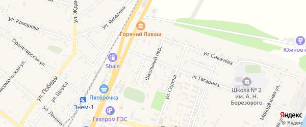 Школьный переулок на карте поселка Энема с номерами домов