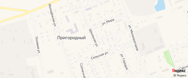 Школьная улица на карте Пригородного поселка с номерами домов
