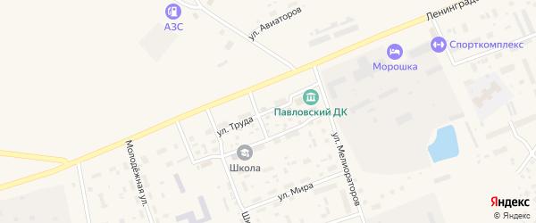 Улица Труда на карте Пригородного поселка с номерами домов