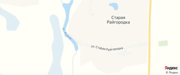 Улица Новая Райгородка на карте хутора Новой Райгородки с номерами домов