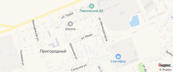 Улица Мира на карте Пригородного поселка с номерами домов
