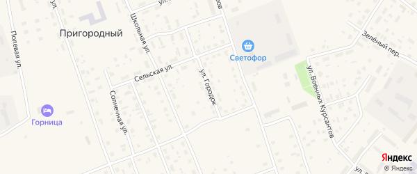 Улица Городок на карте Каргополя с номерами домов