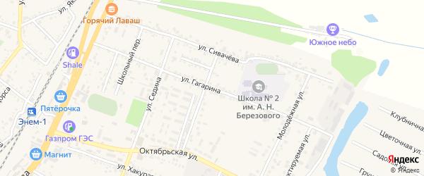 Улица Гагарина на карте поселка Энема с номерами домов