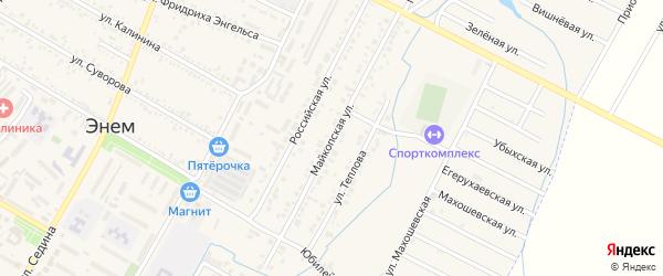 Майкопская улица на карте поселка Энема с номерами домов