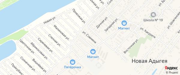 Улица Им Совмена на карте аула Новой Адыгеи с номерами домов
