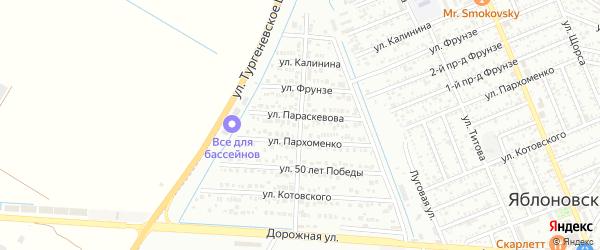 Центральная улица на карте Яблоновского поселка с номерами домов