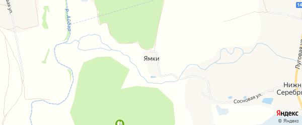 Карта хутора Ямки в Белгородской области с улицами и номерами домов
