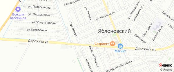 Резервный 1-й проезд на карте Яблоновского поселка с номерами домов