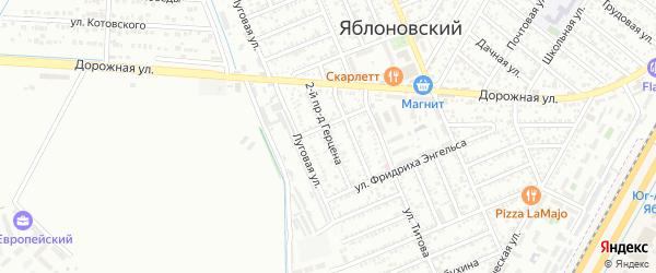 Герцена 2-й проезд на карте Яблоновского поселка с номерами домов